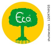 eco tree icon | Shutterstock .eps vector #120974935