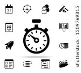 time to market icon. software... | Shutterstock .eps vector #1209769315