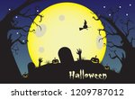 halloween vector illustration | Shutterstock .eps vector #1209787012