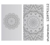 relax cards with mandala formed ... | Shutterstock .eps vector #1209792112