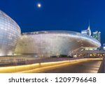 seoul   south korea   june 24... | Shutterstock . vector #1209796648
