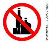 alcohol strong drinks stop... | Shutterstock .eps vector #1209797008