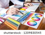 image of male creative graphic... | Shutterstock . vector #1209830545