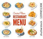 central asian food cuisine... | Shutterstock .eps vector #1209851308
