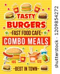 fast food hamburgers restaurant ... | Shutterstock .eps vector #1209854272