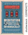 buddhism spiritual meditation...   Shutterstock .eps vector #1209854275