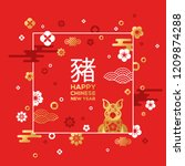 chinese 2019 new year banner... | Shutterstock .eps vector #1209874288