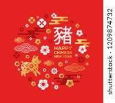 chinese new year greeting card... | Shutterstock .eps vector #1209874732