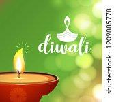 diwali design with green...   Shutterstock .eps vector #1209885778