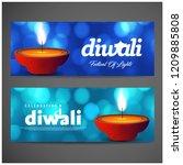 happy diwali creative design...   Shutterstock .eps vector #1209885808