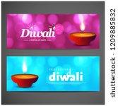 happy diwali with creative...   Shutterstock .eps vector #1209885832