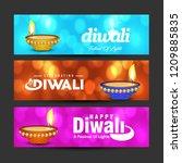 happy diwali with creative...   Shutterstock .eps vector #1209885835