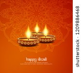 abstract stylish happy diwali... | Shutterstock .eps vector #1209886468