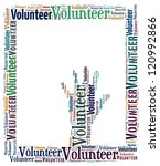 volunteer info text graphics... | Shutterstock . vector #120992866