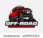 off road car logo template | Shutterstock .eps vector #1209931315