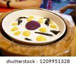 Purple Taro  Sticky Rice Pearls ...