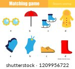 matching game. educational... | Shutterstock .eps vector #1209956722