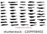 grungy vector brush strokes | Shutterstock .eps vector #1209958402
