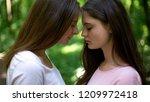 tender feelings of two... | Shutterstock . vector #1209972418