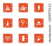 mountainous region icons set.... | Shutterstock .eps vector #1209975112