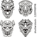 aztec monster totem masks. set... | Shutterstock .eps vector #120998998