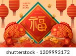 happy new year design with... | Shutterstock .eps vector #1209993172