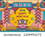 line style lovely chinese new... | Shutterstock .eps vector #1209993175