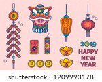 line style lovely chinese new... | Shutterstock .eps vector #1209993178