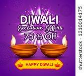 diwali sale banner or poster...   Shutterstock .eps vector #1210014175