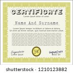 yellow diploma template. with... | Shutterstock .eps vector #1210123882