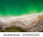 azure lake top view  abstract... | Shutterstock . vector #1210141252