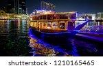 dhow cruise dinner dubai | Shutterstock . vector #1210165465