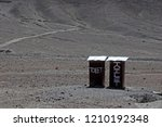 toilet on the way in the valley ...   Shutterstock . vector #1210192348