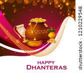 inidan holiday of happy... | Shutterstock .eps vector #1210229548