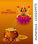 inidan holiday of happy... | Shutterstock .eps vector #1210229575