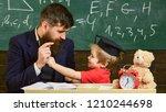 father with beard  teacher...   Shutterstock . vector #1210244698