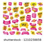 sale banner. super mega... | Shutterstock .eps vector #1210258858