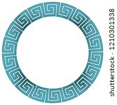 maze ring in antique blue color ... | Shutterstock .eps vector #1210301338