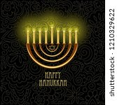 happy hanukkah. candles on dark ... | Shutterstock .eps vector #1210329622