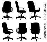 set of different office chairs... | Shutterstock .eps vector #1210331962