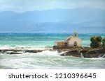 rough mediterranean sea around... | Shutterstock . vector #1210396645