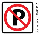 no parking prohibition sign   Shutterstock .eps vector #1210429915