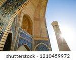 uzbekistan on 18 october 2018... | Shutterstock . vector #1210459972
