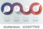 a small set of surgical... | Shutterstock .eps vector #1210477525