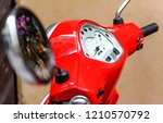 close up classic red colour... | Shutterstock . vector #1210570792