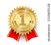 gold medal 1st place badge.... | Shutterstock . vector #1210605118