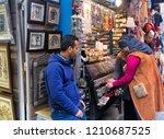 tunis  tunisia   april 3  women ... | Shutterstock . vector #1210687525