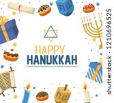 happy hanukkah tradition with... | Shutterstock .eps vector #1210696525