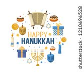 happy hanukkah decoration to... | Shutterstock .eps vector #1210696528
