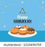 happy hanukkah with sweet... | Shutterstock .eps vector #1210696705